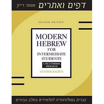 Modern Hebrew for Intermediate Students - A Multimedia Program (2nd Re