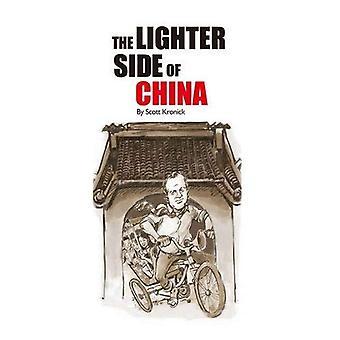 El lado más ligero de China