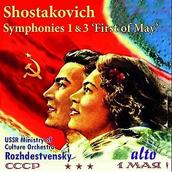 Chostakovitch / URSS Ministère de Culture Sym Orch - Symphonie 1 & Symphony 3 [CD] USA import