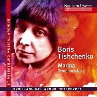 Chivzhel / Karelian State Philharmonic Orchestra - Tishchenko - Marina (Choral) Symphony [CD] USA import