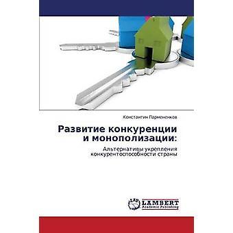 Razvitie Konkurentsii I Monopolizatsii by Parmenenkov Konstantin
