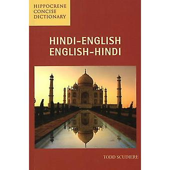Hindi-English / English-Hindi Concise Dictionary by Todd Scudiere - 9