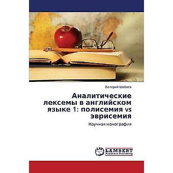 Analiticheskie Leksemy V Angliyskom Yazyke 1 Polisemiya Vs Evrisemiya av Shabaev Valeriy