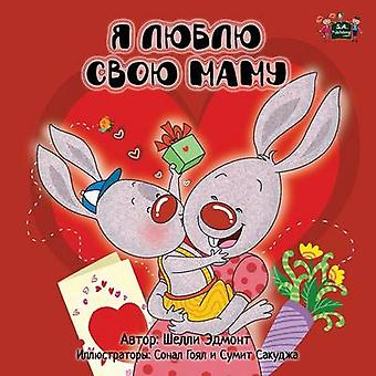 I Love My Mom Russian Edition by Admont & Shelley