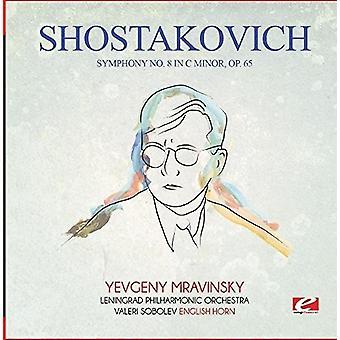 Shostakovich - Sinfonía nº 8 en importación de Estados Unidos C menor Opus 65 [CD]
