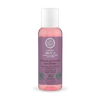 Shampoo for Damaged and Colored Hair (Travel Format) 50 ml