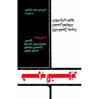 حرب تشرين الأول/أكتوبر بالشاذلي آند سعد