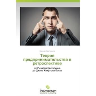 Teoriya Predprinimatelstva V Retrospektive by Svetunkov Maksim