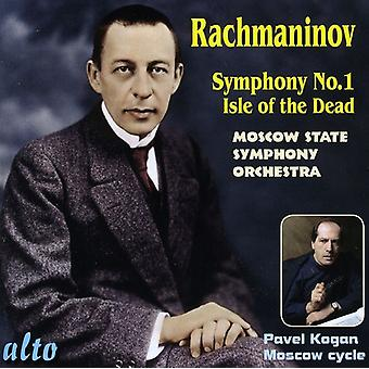 S. Rachmaninoff - Rachmaninov: Symphony No. 1; Isle of the Dead [CD] USA import