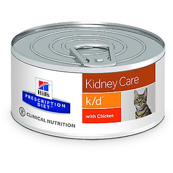 Hill's Feline K/d 156 Grm (Cats , Cat Food , Wet Food)