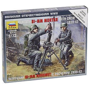 Zvezda Model ? Z6111 ? ? German Mortar And Servants ? 1: 72 Scale