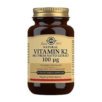 索尔加维生素 K2 100ug 维吉卡普 50 (3603)
