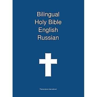 Bilingual Holy Bible English  Russian by Transcripture International