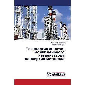 Tekhnologiya ZhelezoMolibdenovogo Katalizatora Konversii Metanola von Nikolenko Nikolay