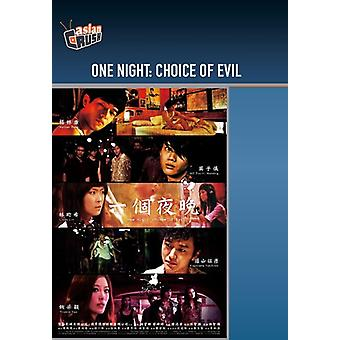 One Night: Choice of Evil [DVD] USA import
