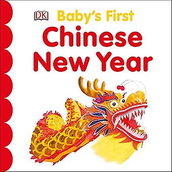 Baby's First Chinese New Year [Board book]