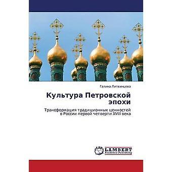Kultura Petrovskoy Epokhi door Litvintseva Galina