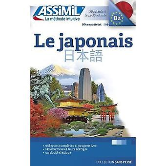 Le Japonais Book Only by Catherine Garnier - 9782700507683 Book
