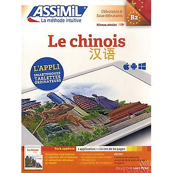 Pack App-Livre Le Chinos by Helene Arthus - 9782700564693 Book