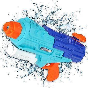 Kiztoys Water Gun for Kids, 1250ml Powerful Water Pistols with 33ft Long Range for Outdoor Garden