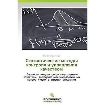 Statisticheskie umeton Kontrolya ik Upravleniya Kachestvom door Sergey Grodzenskiy