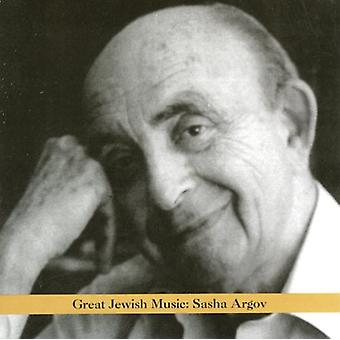 Sasha Argov - Great Jewish Music [CD] USA import