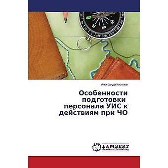 Osobennosti Podgotovki Personala Uis K Deystviyam Pri Cho by Kiselev Aleksandr