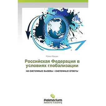 Rossijskaja Federatsiya V Usloviyakh Globalizatsii von Makuev Ruman