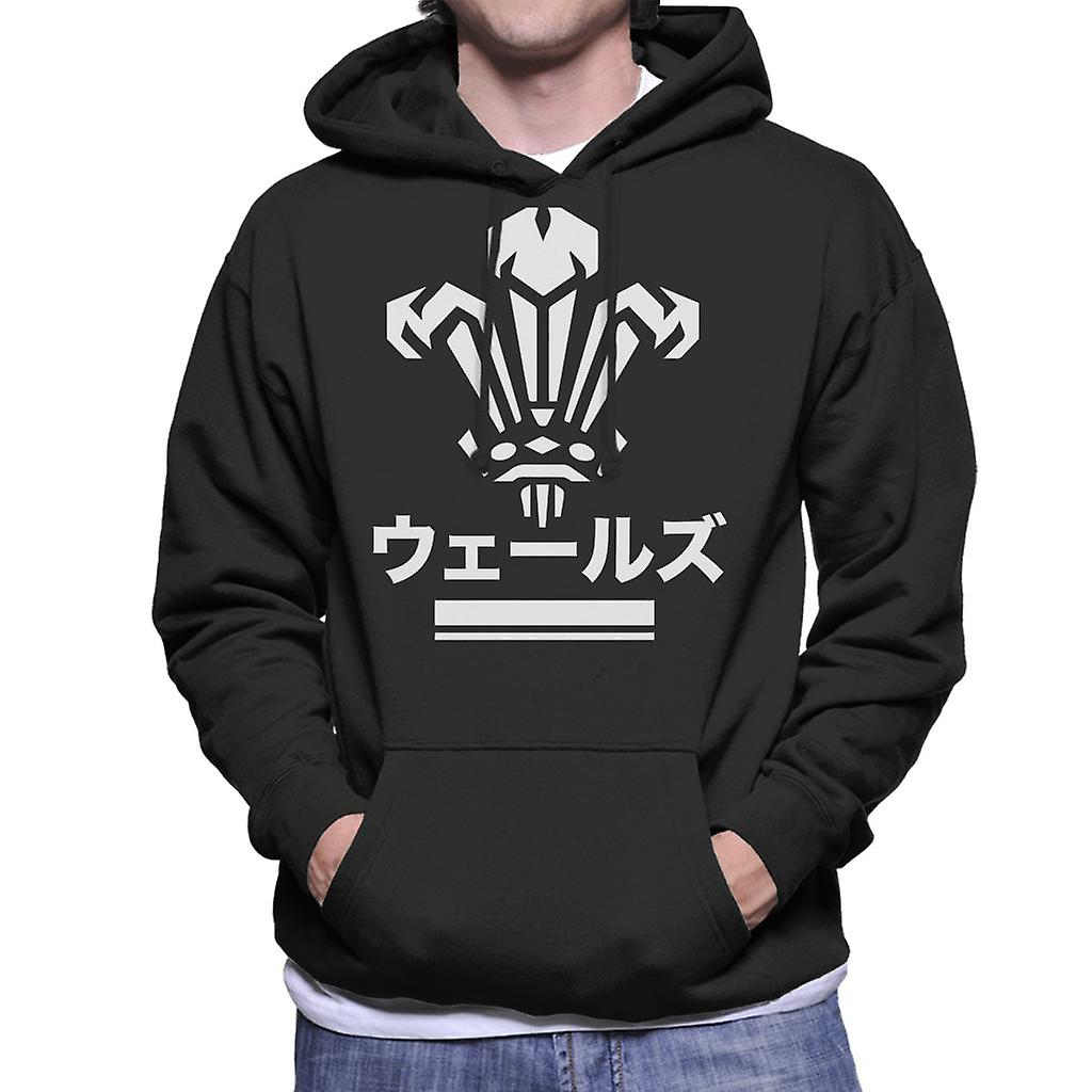 Rugby World Cup Japan 2019 Gales Feathers Men's Hooded Sweatshirt