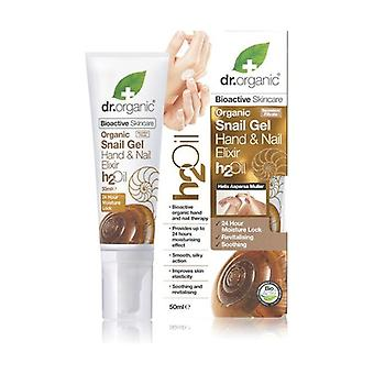 Organic Snail Gel Hand & Nail Elixir, 50 ml - Elisir mani e unghie 50 ml of gel