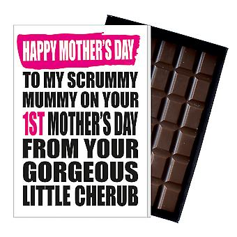 Funny 1st Mother's Day Gift Chocolate Present Rude Greeting Card For Mom Mum Mumy MIYF149