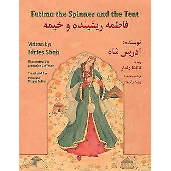 Fatima the Spinner and the Tent EnglishDari Edition by Shah & Idries