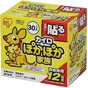 Hokkairo Hand Body Warmers Stick on Clothes Adhesive 30pk Large