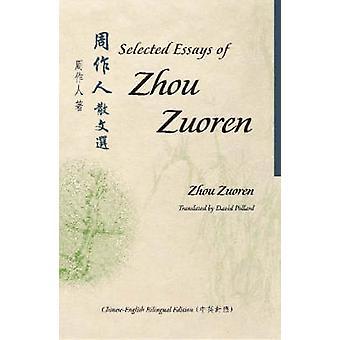 Un Guide à l'Usage correct de chinois oral par Tian Shou-He - 978962996