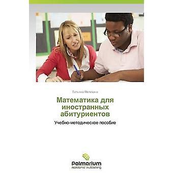 Matematika Dlya Inostrannykh Abiturientov by Melekhina Tatyana