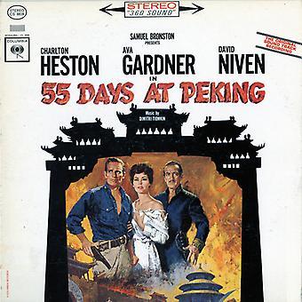 Dimitri Tiomkin - 55 Days at Peking [CD] USA import