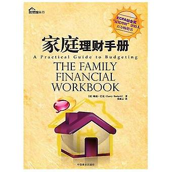 The Family Financial Workbook by Burkett & Larry