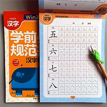 First Grade Chinese Writing Practice Calligraphy Copybook