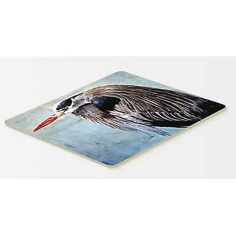 Carolines aarteita 8652CMT Blue Heron keittiöön tai kylpy matto 20 x 30