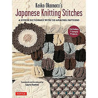 Keiko Okamoto's Japanse breisteken - Een steekwoordenboek van 15
