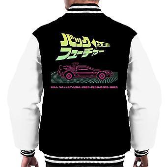 Takaisin tulevaisuuteen Delorean Hill Valley Vaporwave Men's Varsity Jacket