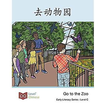 Ga naar de dierentuin - Early Literacy C2 (Paperback)