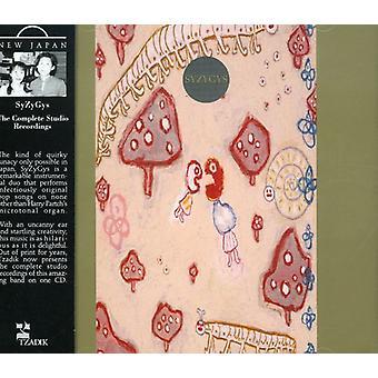 Syzygys - Syzygys: Complete Studio Recordings [CD] USA import