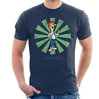 George Jetson Retro Japanese Men's T-Shirt