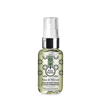 Facial oil with seaweed extracts 50 ml