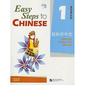 Easy Steps to Chinese vol.1 - Textbook by Yamin Ma - 9787561916506 Bo