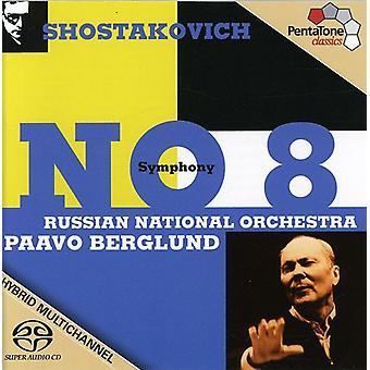 D. Shostakovich - Shostakovich: Symphony No. 8 [SACD] USA import