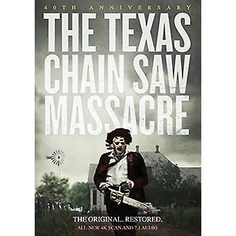 Texas Chainsaw Massacre [DVD] USA import