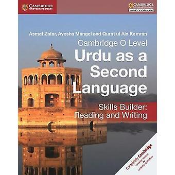 كامبريدج المستوى O الأوردو كبناء مهارات لغة ثانية-قراءة