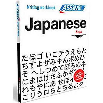 Japanese 1 Writing Workbook - 9782700507157 Book